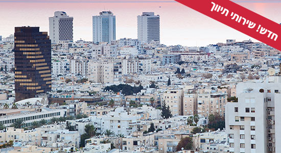 פינוי דירה בירושלים